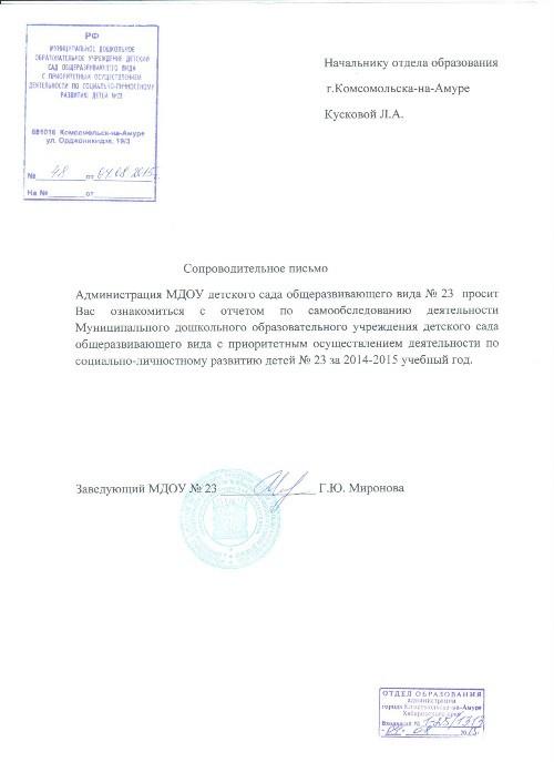 Росреестр: Перечни документов, необходимых для